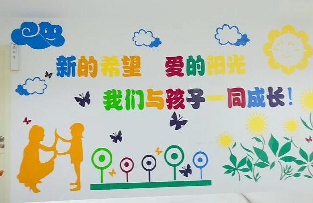 2019年世界自闭症日,武汉市精神卫生中心组织志愿者体验日